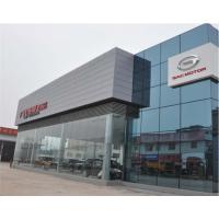 广汽传祺4S店镀锌钢板天花吊顶加工设计公司