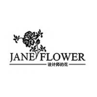 上海简一花卉园艺有限公司