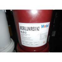全国免邮 美浮优力达高温轴承润滑脂 UNIREX N2 N3 品牌特卖