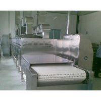 硅材料烘干机 微波硅类材料干燥设备厂家 专业定做硅材料烘干设备价格