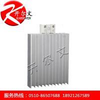 开尔文GX100R1-75W加热器质量为本