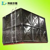 科能厂价搪瓷钢板储水箱 生活饮用水碳钢水箱 耐腐蚀冷热水均可