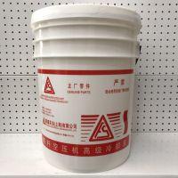 石家庄供应复盛专用润滑油|复盛空压机润滑油价格|复盛润滑油质量