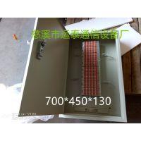 壁挂款50对100对不锈钢电缆交接箱旋卡式配线箱满配销售