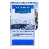 中西供硫化氢气体发生器 H2S 型号:MP03-PT301N库号:M405135