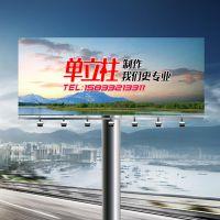河北晟辉广告有限公司