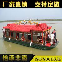 直销画舫船观光旅游船水上餐饮船服务类船出售木船