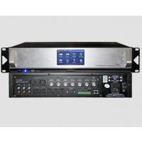 DSPPA D6201 智能数字会议系统控制主机 迪士普会议系列