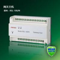 睿控电气RSL-100/N导轨式智能网关主机