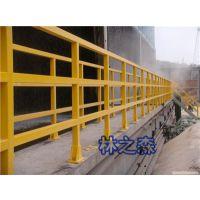 江苏林森玻璃钢护栏 道路围栏厂家