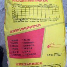 红河压浆料生产厂家152878-32719