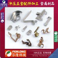广州金属加工-冲压金属制品加工-来图来料
