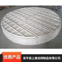 安平县上善气液分离除沫器环境整治厂家供应
