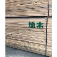 东北老榆木烘干板材规格齐全