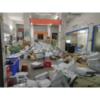 大陆到台湾跨境电商小包COD每周返款两次!
