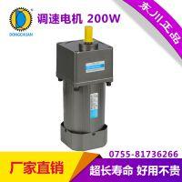 东川电机 200瓦单相220V 三相220V 380V交流可逆转马达 调速定速带风扇电机
