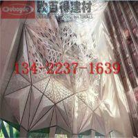 广东欧百建材供应铝蜂窝板 定制生产建筑辅材及配件