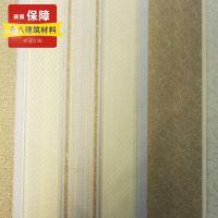 厂家批发零售2018年简约现代竖条纹卧室墙纸无缝墙布客厅电视背景墙壁纸