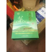 定制食品包装盒 坚果茶叶食品保健品包装纸盒 瓦楞包装彩盒印刷