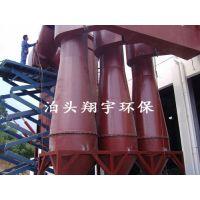 山东CLK-ф150 扩散式旋风除尘器 有机废气处理设备厂家翔宇价格合理