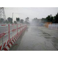 佳润宝施工路面喷雾降尘BG0081,建筑工地道路喷枪降尘系统