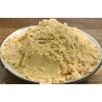 郑州硕源直销生姜粉的价格,食品级香辛料