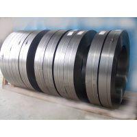 厂家供应进口6150弹簧钢板,圆棒,钢带,保质保量