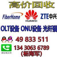 广州市百盈通讯科技有限公司