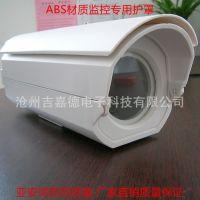 原装亚安护罩同款H4310K室内室外护罩亚安摄像机监控护罩同质量