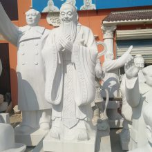厂家新款汉白玉石雕孔子石雕老子各种人物广场雕塑厂家订做