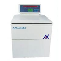实验室用AXGL10M高速大容量冷冻离心机