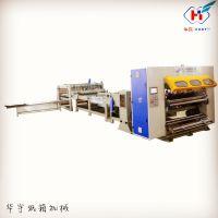 HUAYU/华誉 HUAYU-GD1800 高速单瓦线 快速换辊单面机 瓦楞纸生产线