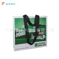 供应厂家生产彩印编织袋 手提覆膜编织袋 环保购物编织袋 品质保证