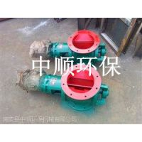 供应星型卸料器圆口DN300均匀卸灰阀哪里生产