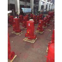 XBD7/20-SLH消防泵,喷淋泵,消火栓泵厂家直销,消防水泵扬程
