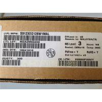 S912XEG128W1MAL Freesca/飞思卡尔 原装 特价出售