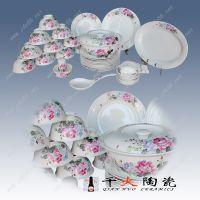 青花玲珑餐具定做,景德镇陶瓷生产厂家