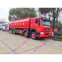 豪沃重汽重型35吨水罐消防车广东厂家直销