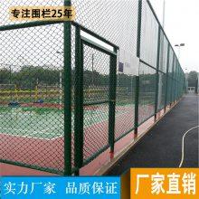 深圳体育馆球场网 勾花网多少钱一米 茂名运动场围网供应 晟成