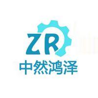 江苏中然鸿泽自动化技术有限公司