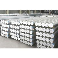 供应2A70铝硬度-深圳2A70铝合金材料性能