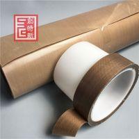 铁氟龙薄膜胶带 耐温260-300度 厂家直销