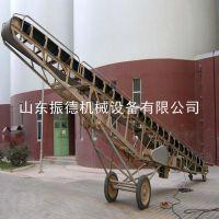 厂家直销 伸缩皮带输送机 多功能带式输送机 振德