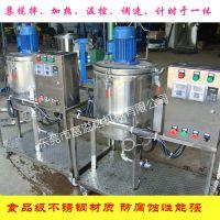 大量供应油漆涂料搅拌机 东莞化工液体加温搅拌机 爆款热销中
