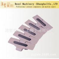 FH821系列防滑链板 附橡胶防滑链板 塑料链板输送带