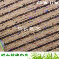 厂家供应优质 软木皮革厂家 软木墙纸 宽幅135cm
