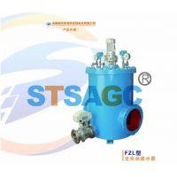 思特斯全自动滤水器FZL-50