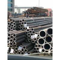45#厚壁机械钢管 耐磨无缝管切割零售 零件制作用厚壁无缝管