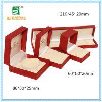 高档品牌新款全新四件套首饰盒纸盒四件套深圳工厂定制