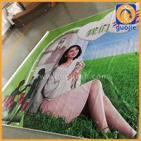 围挡喷绘布条幅 户外防水大型灯布可使用1到2年宽度5m以内上海生产工厂价格低质量好